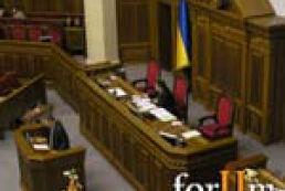 Ukraine to spend one more night without Vice-Speaker