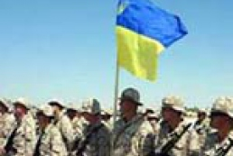 Ukrainian peacemakers depart for Liberia