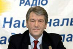 President of Ukraine Victor Yushchenko addressed to the Nation