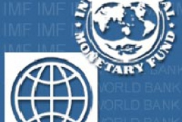 IMF Executive Board concludes 2005 Article IV Consultation with Ukraine