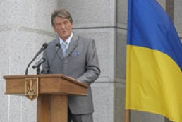 Victor Yushchenko congratulated students on Student Day