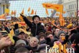 Revolutionaries to speak in Maydan