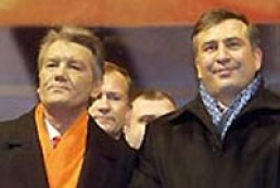 Yushchenko and Saakashvili lay foundation of Freedom Monument