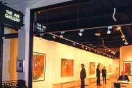 Akhmetov will sponsor art exhibition in London