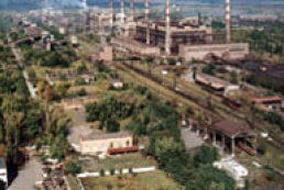 """Mittal Steel transferred the whole sum for """"Krivorizhstal"""" share holding"""
