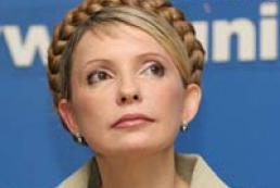 Yulia Timoshenko's birthday was marked by the provocation