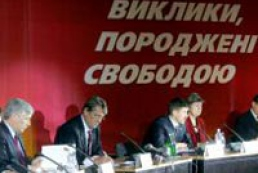 Yushchenko speaks about results of presidential hearings