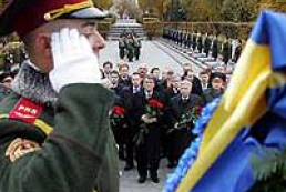 The President of Ukraine greets Armed Forces