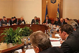 The Cabinet of Ukraine considers the State Budget-2006