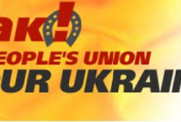 """Our Ukraine"" bloc: The Party of Regions has a kind of PR hysterics"