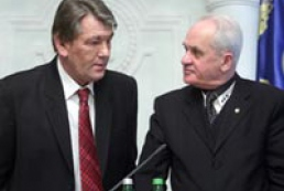 Yushchenko: 2006 year is important for judicial reform