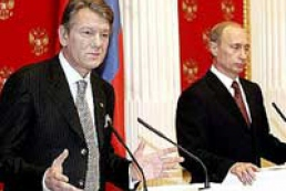 Joint Statement by Victor Yushchenko and Vladimir Putin