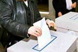 CIS observers to take part in Ukrainian parliamentary elections