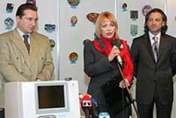 Ukraine 3000 and TNK-BP present the equipment for to cancer institute
