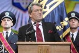 President Yushchenko passed the state development program of Armed Forces of Ukraine