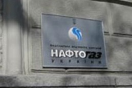 Naftogaz: Ukraine does not siphon off Russian gas