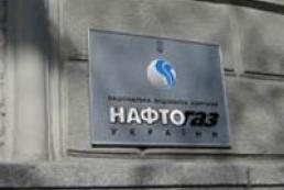 Naftogaz, RosUkrEnergo to form a joint venture