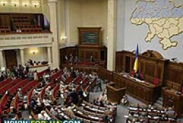 Ukrainian parliament to consider gas agreements