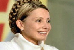 "Timoshenko: ""Gas crisis was provoked artificially to lift up RosUkrEnergo"""