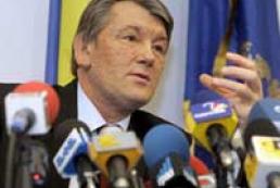 The President of Ukraine lashes the decision of Verkhovna Rada