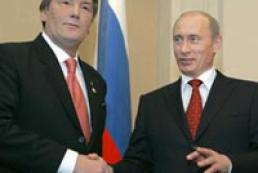President Yushchenko meeting Putin