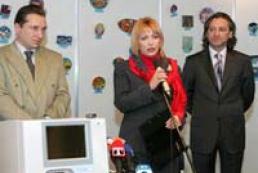 Ukraine 3000 Foundation held tenders