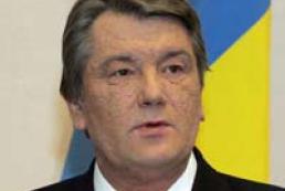 President Yushchenko vetoes law on state purchases
