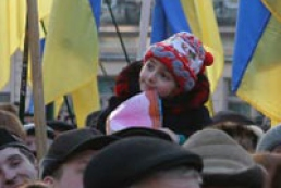 People veche in support of the President and the Government took place in Lviv
