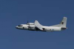 Ukraine conducted ten inspections in the Europe sky