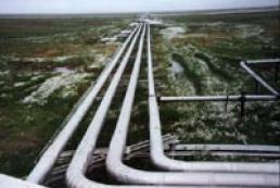 Russian gas transit via Ukraine to cost $1.09 per 1,000 cu m