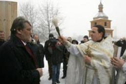 President greets Ukrainians on Epiphany