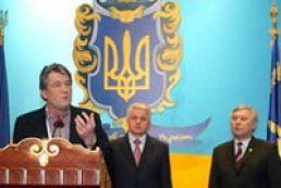 President Yushchenko marked Reunion Day
