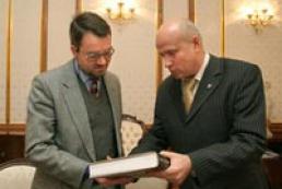 Rybachuk met with British Ambassador