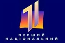 The First National Channel of Ukraine refused the air to the opposition