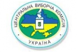 The Central Election Committee permits ten-hryvnya expenses per voter