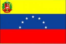 Ukraine and Venezuela to cancel visa for some categories of citizens