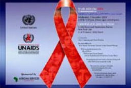 Ukraine and the EU to discuss ways of fighting HIV/AIDS