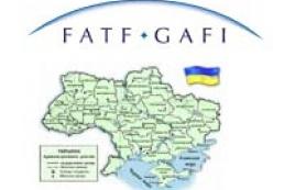 Ukraine's next purpose is the FATF membership