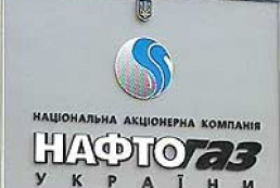 Naftogaz may go bankrupt by the end of the year