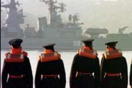 Russian Black Sea Fleet may leave Ukraine in 2017
