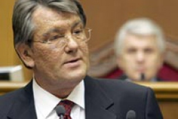 Yushchenko expresses his vision of Constitutional reform (updated)