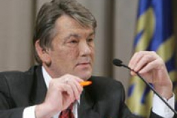 "Yushchenko mentioned ""positive steps"" of his presidency"