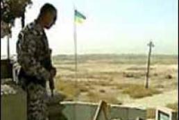 Ukrainian military delegation visits the US base