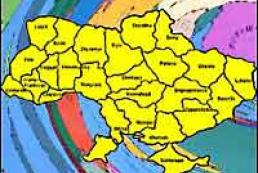 Ukraine - Macroeconomic situation -January 2006