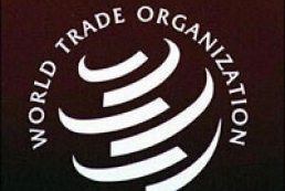 Ukraine signs documents needed for the WTO membership