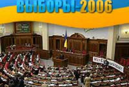 The election list for the parliamentary election in Ukraine