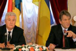 New Ukrainian consulate is open in Moldova