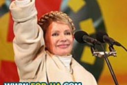 Confusion spreads after Tymoshenko's move