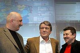 """Yushchenko is afraid of impeachment"""