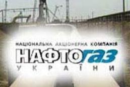 Naftogaz Ukrainy denies information published by Kommersant-Ukraina daily